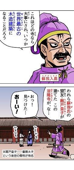 01_taika_reform_04.jpg