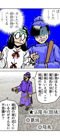 01_taika_reform_07.jpg