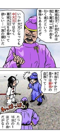 01_taika_reform_08.jpg