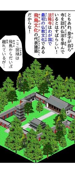 01_taika_reform_09.jpg