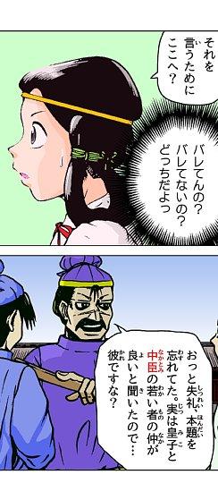 01_taika_reform_10.jpg