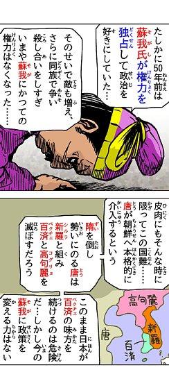 01_taika_reform_13.jpg