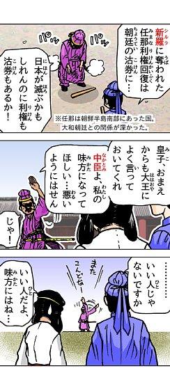 01_taika_reform_14.jpg
