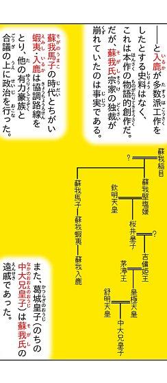 01_taika_reform_15.jpg