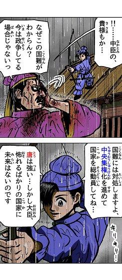 01_taika_reform_19.jpg