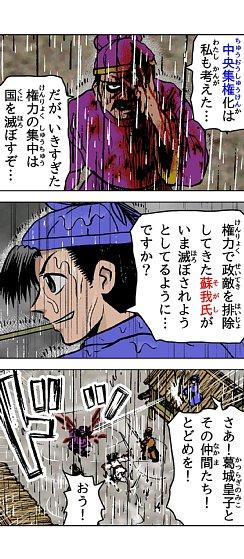 01_taika_reform_20.jpg