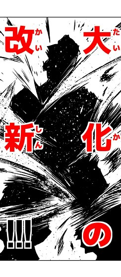 01_taika_reform_21.jpg