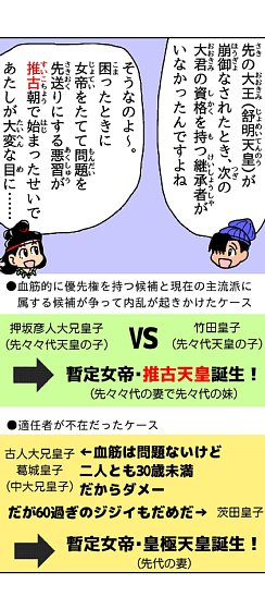 01_taika_reform_24.jpg