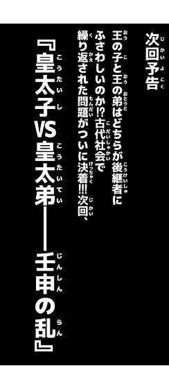 01_taika_reform_30.jpg