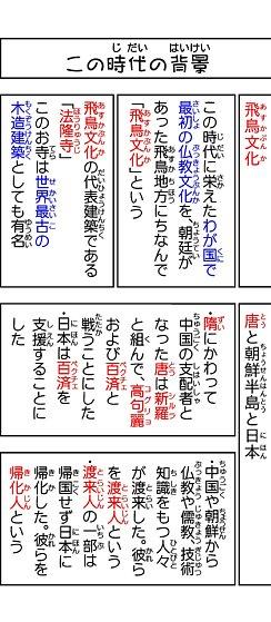 01_taika_reform_32.jpg