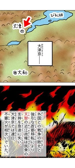 02_war_of_jinshin_05.jpg