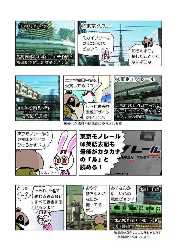 01_tokyo_011.jpg