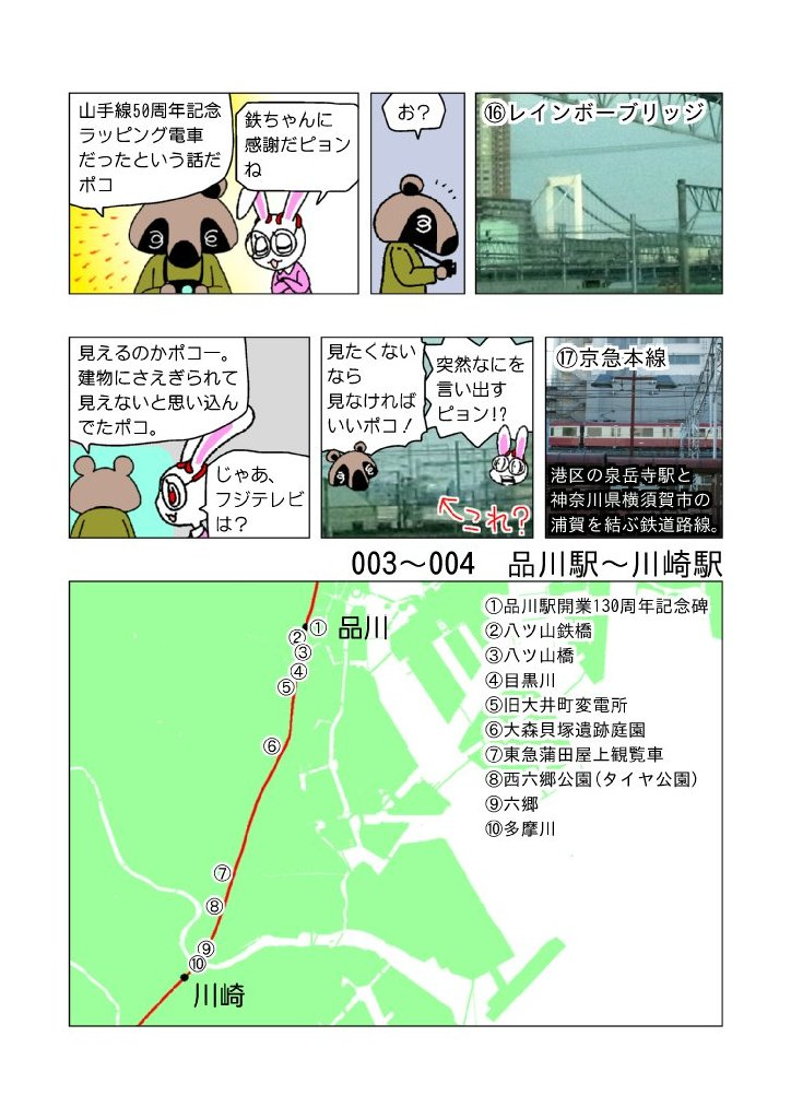 01_tokyo_012.jpg