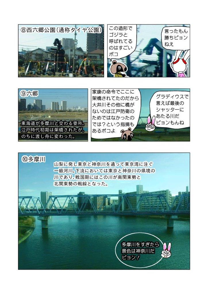 01_tokyo_015.jpg