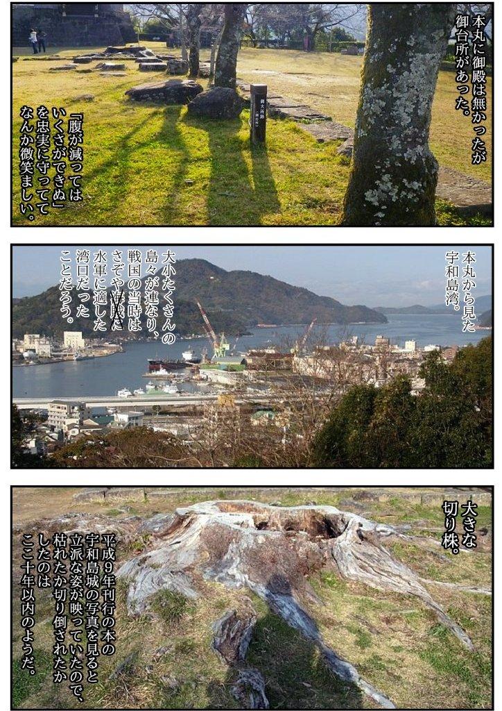 shiroaruki_02_018.jpg