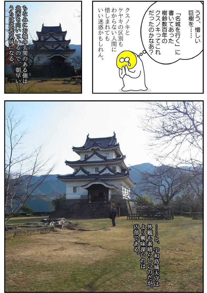 shiroaruki_02_019.jpg