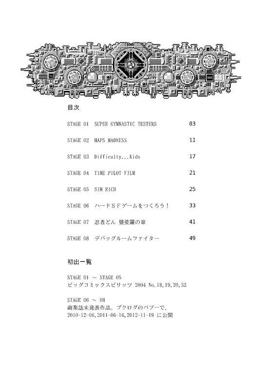 gamechan_002.jpg