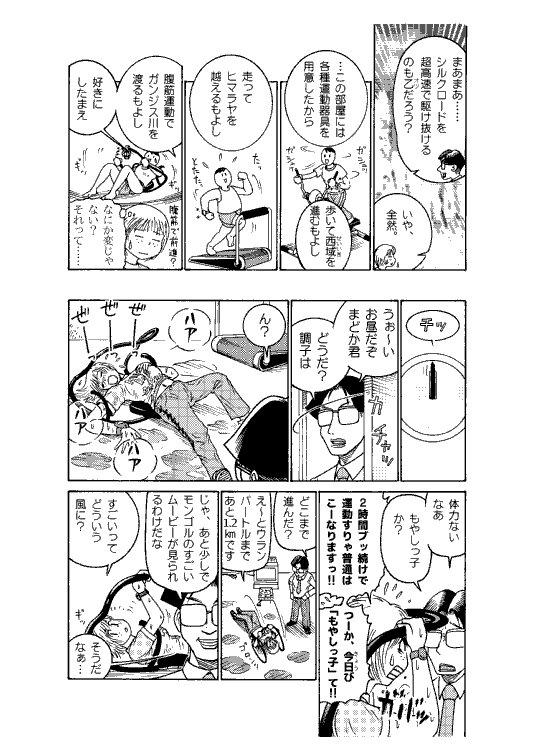 gamechan_008.jpg