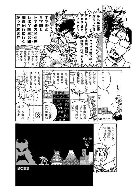 gamechan_014.jpg