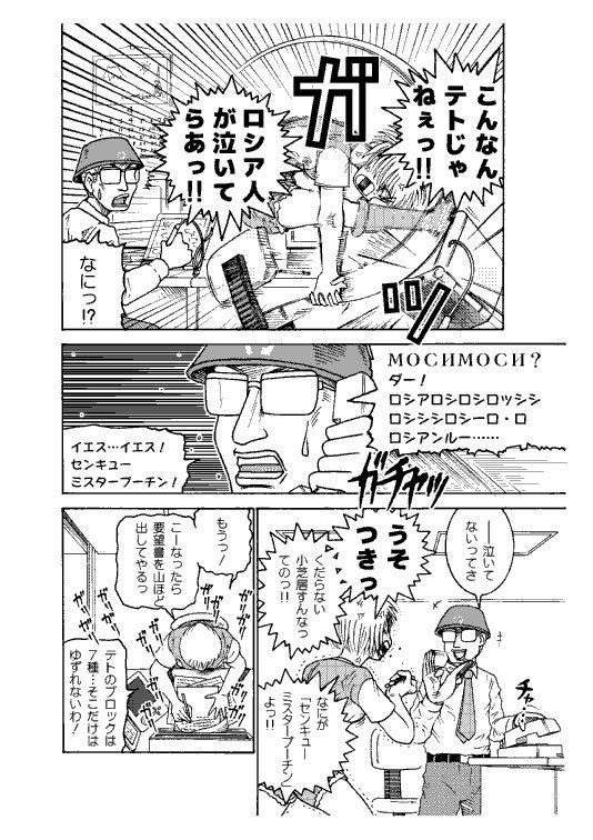 gamechan_020.jpg