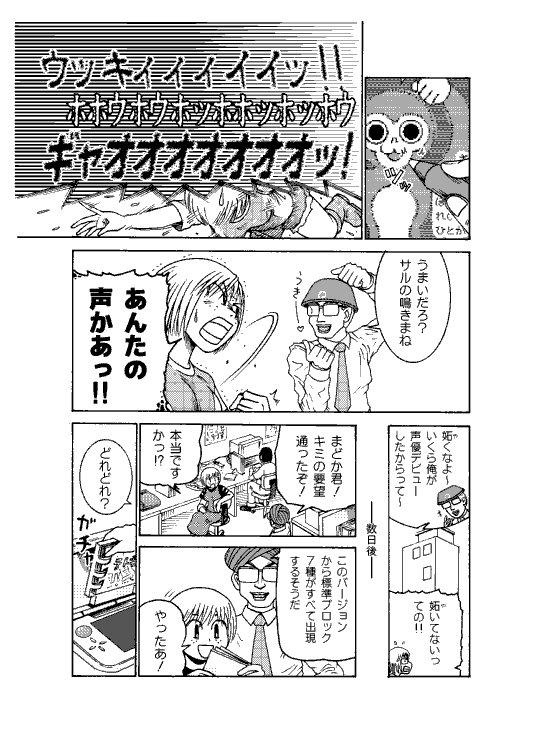 gamechan_023.jpg