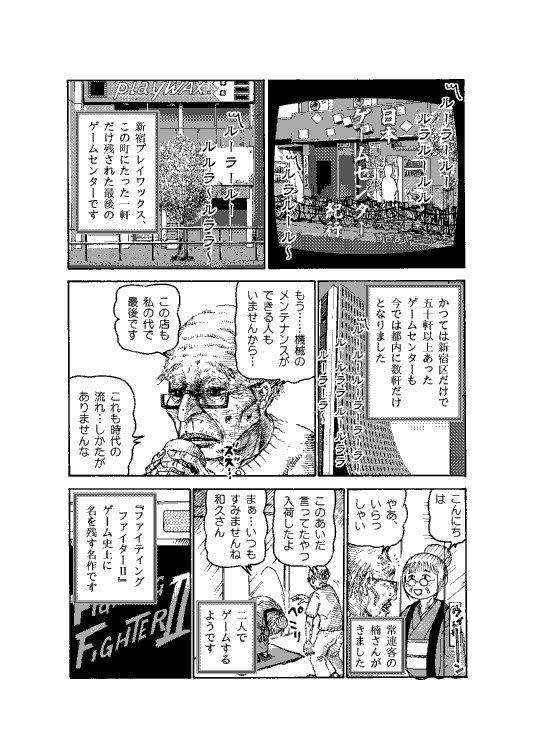 gamechan_026.jpg