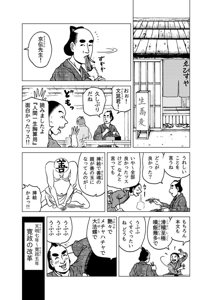 hagurakashi-kyouden_01.jpg