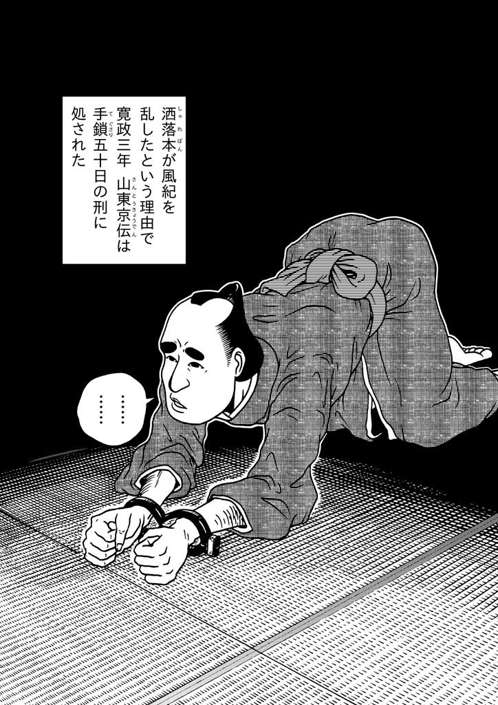 hagurakashi-kyouden_02.jpg
