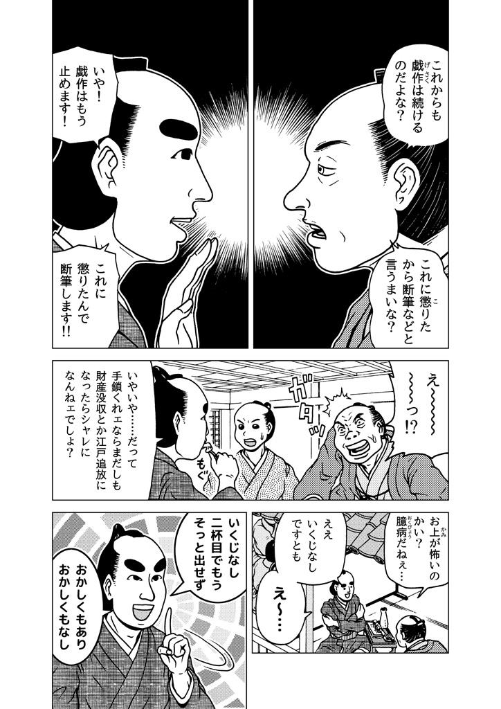hagurakashi-kyouden_04.jpg