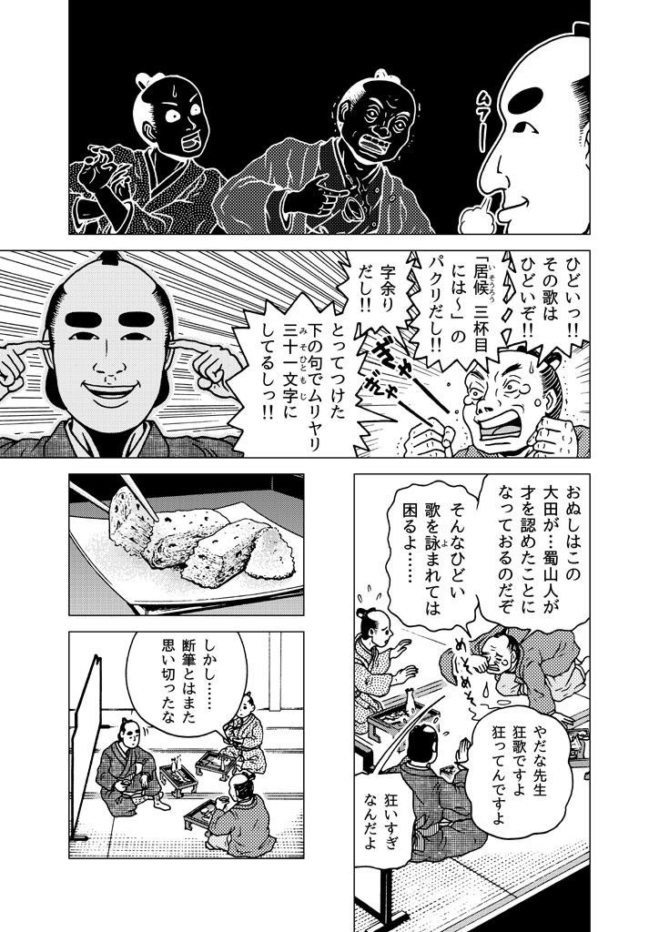 hagurakashi-kyouden_05.jpg