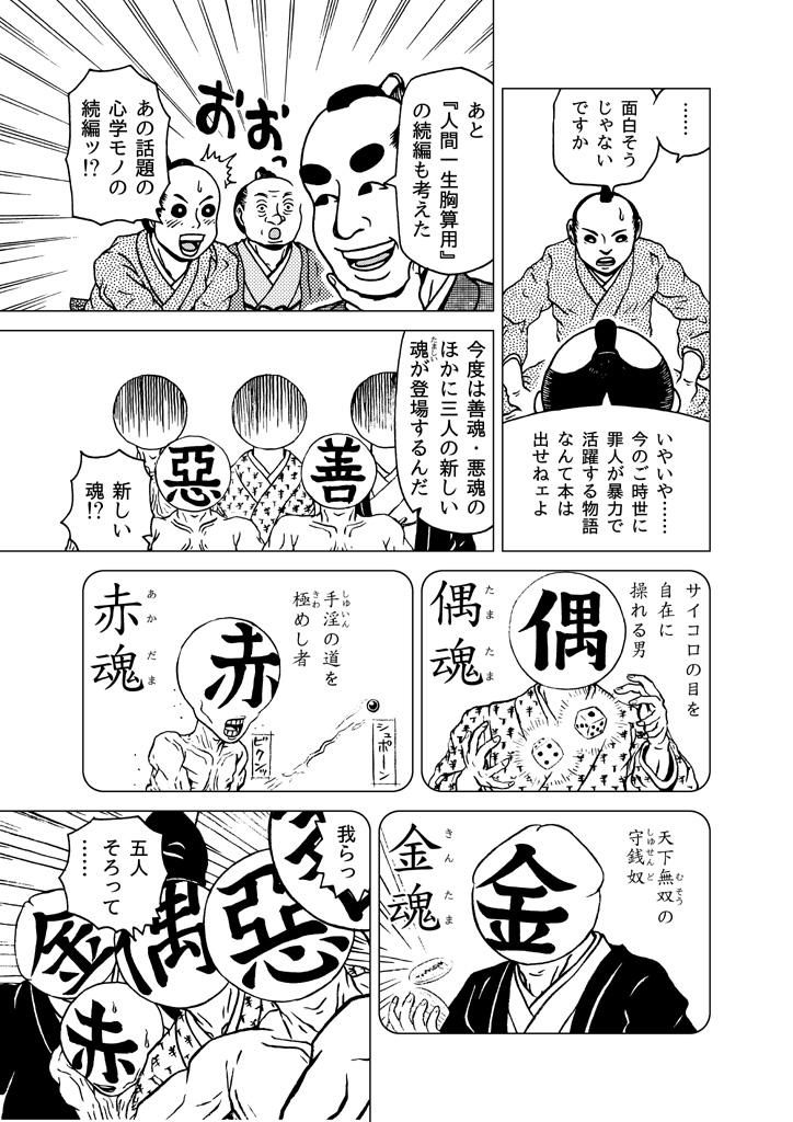 hagurakashi-kyouden_07.jpg
