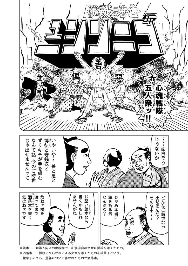 hagurakashi-kyouden_08.jpg
