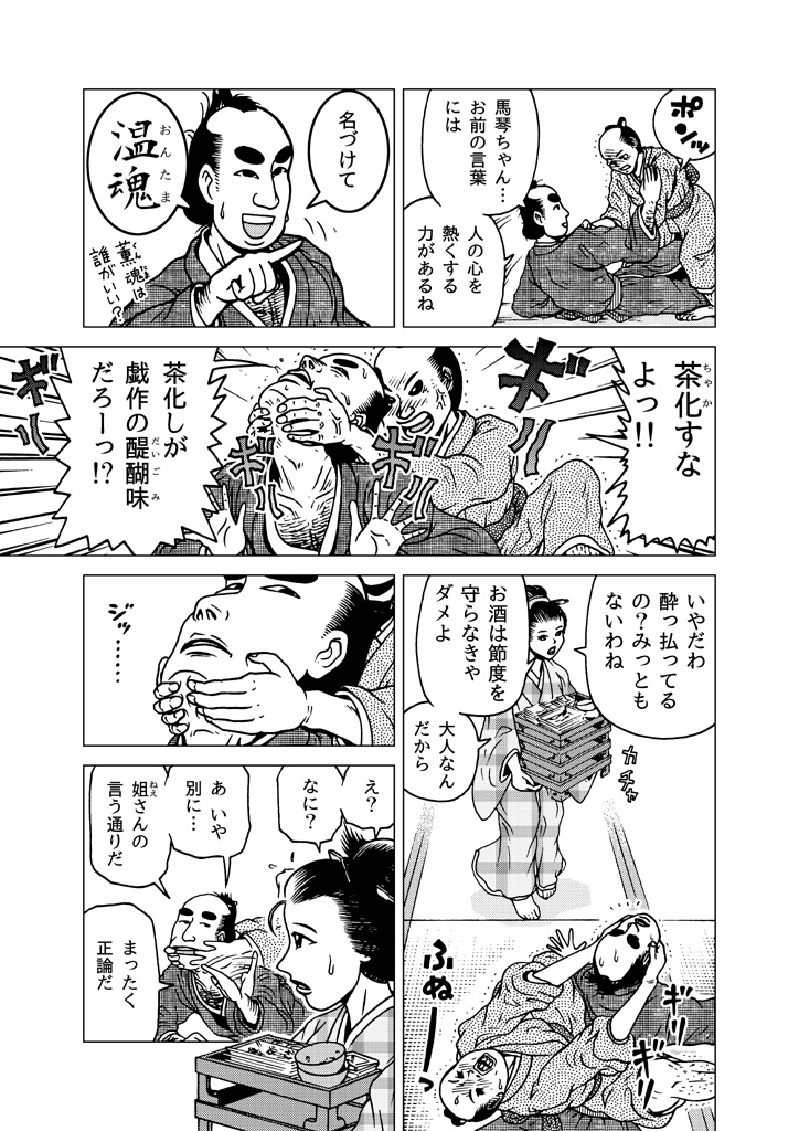 hagurakashi-kyouden_11.jpg