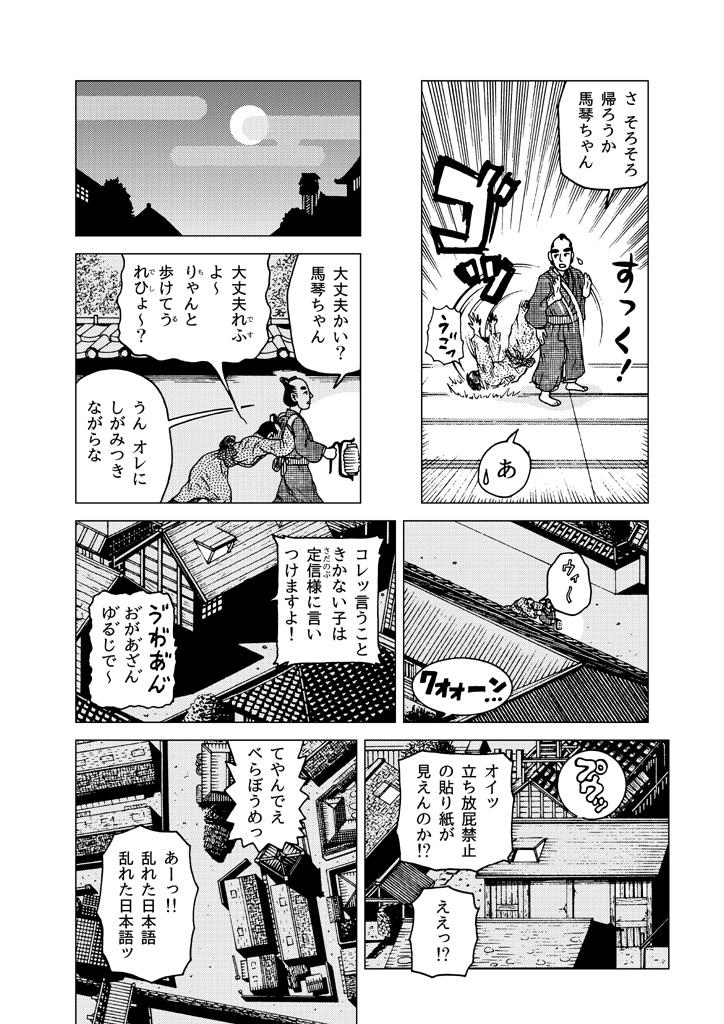 hagurakashi-kyouden_12.jpg