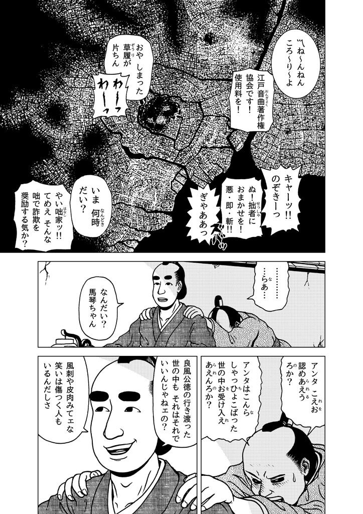 hagurakashi-kyouden_13.jpg