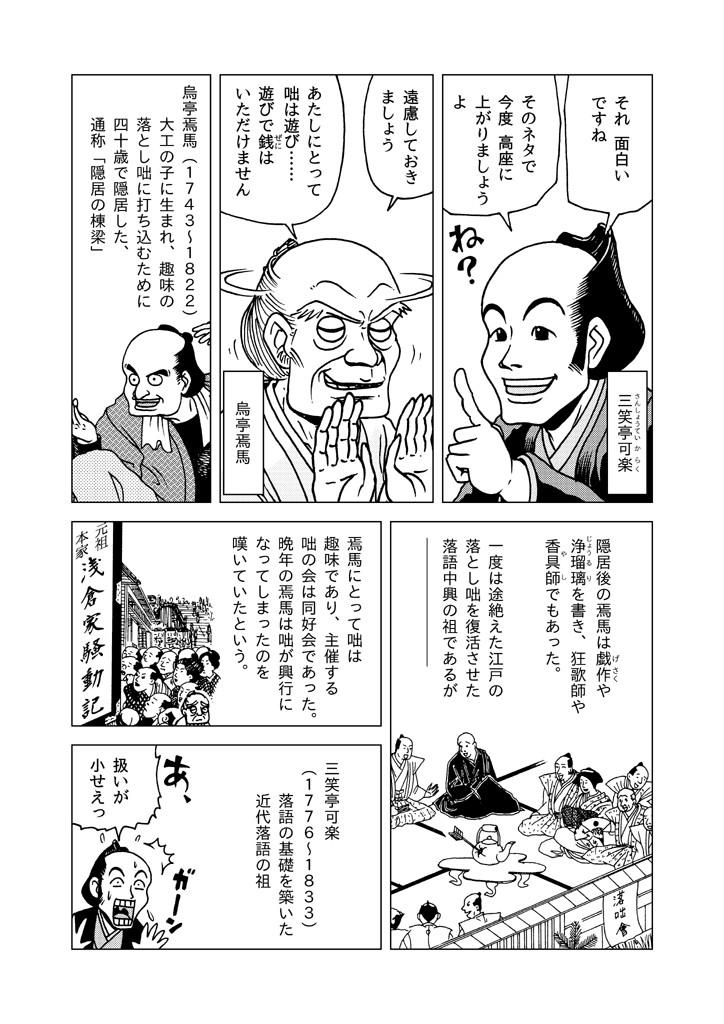 kogoto-enba_resized_03.jpg