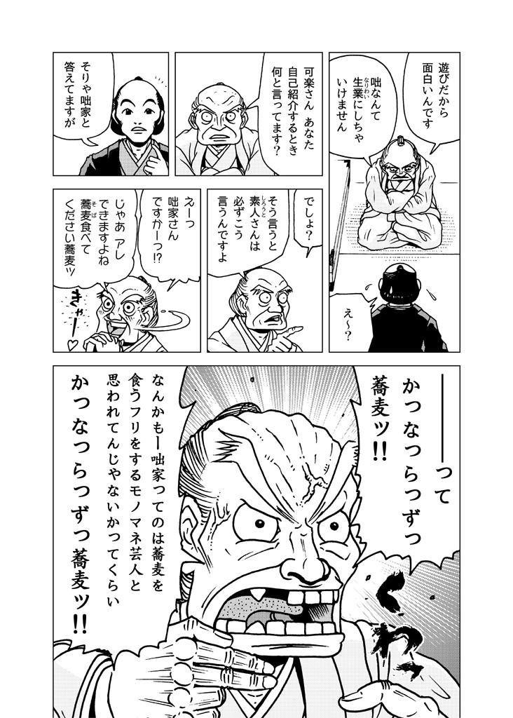 kogoto-enba_resized_04.jpg