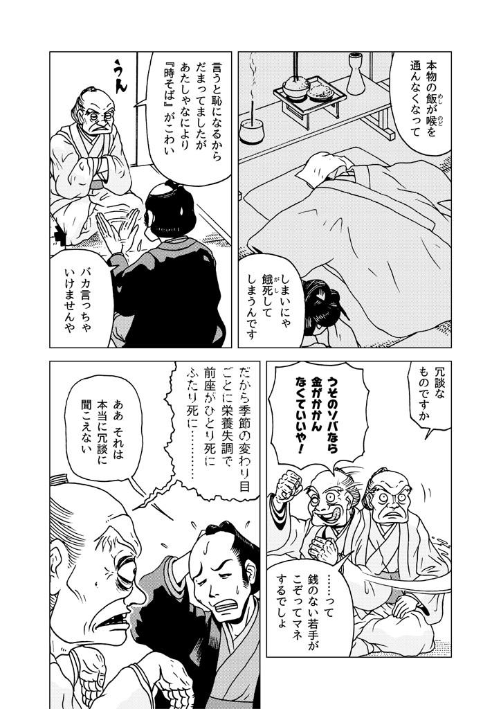 kogoto-enba_resized_06.jpg