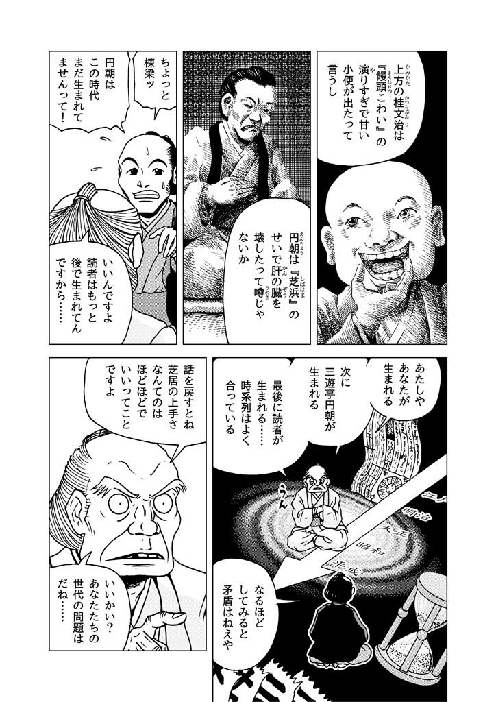kogoto-enba_resized_07.jpg