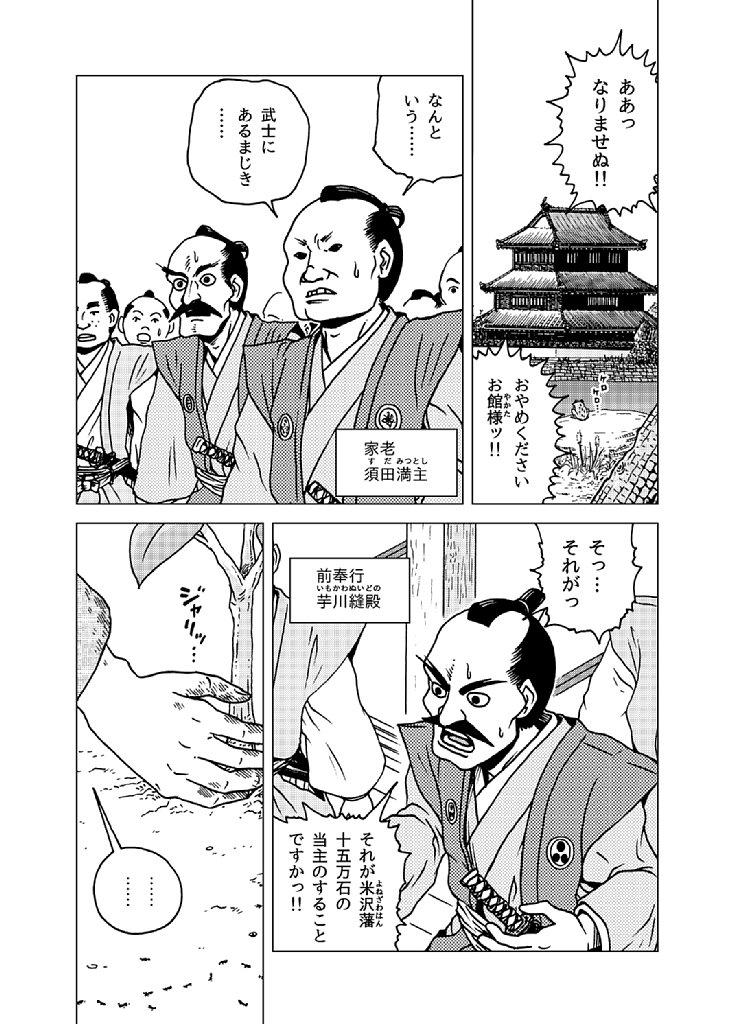 yaiyaiya_yozan_01.jpg