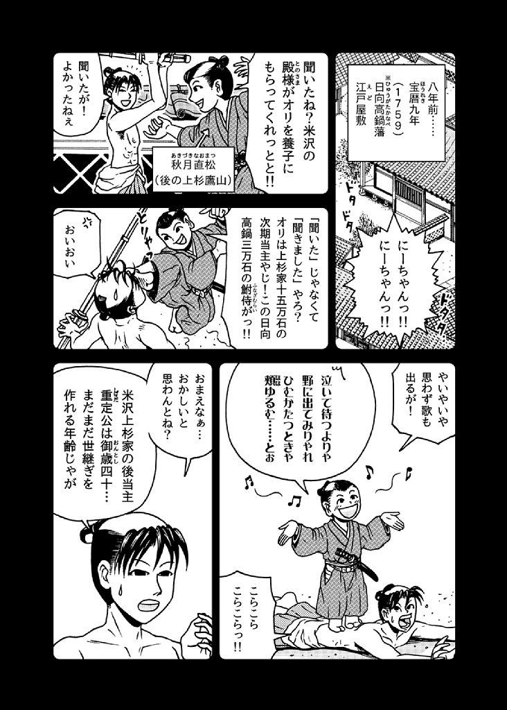 yaiyaiya_yozan_04.jpg