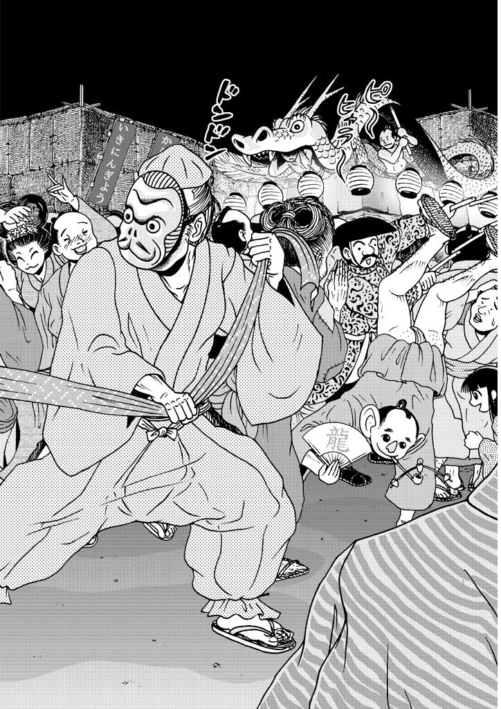 wakariyasushi-muneharu_10.jpg
