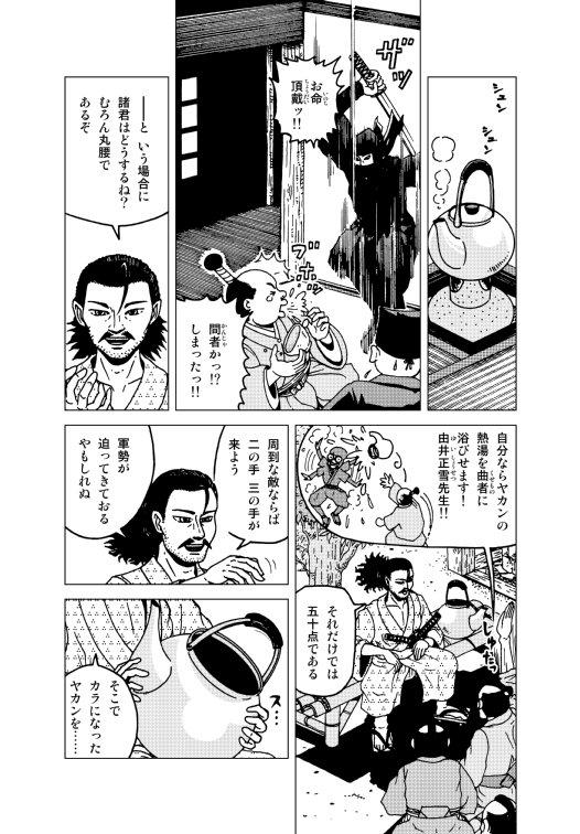 shosetsu_01.jpg