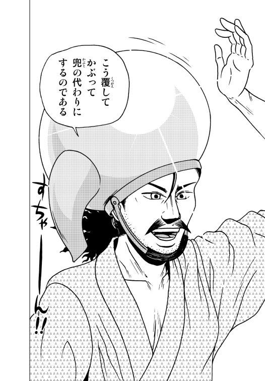 shosetsu_02.jpg