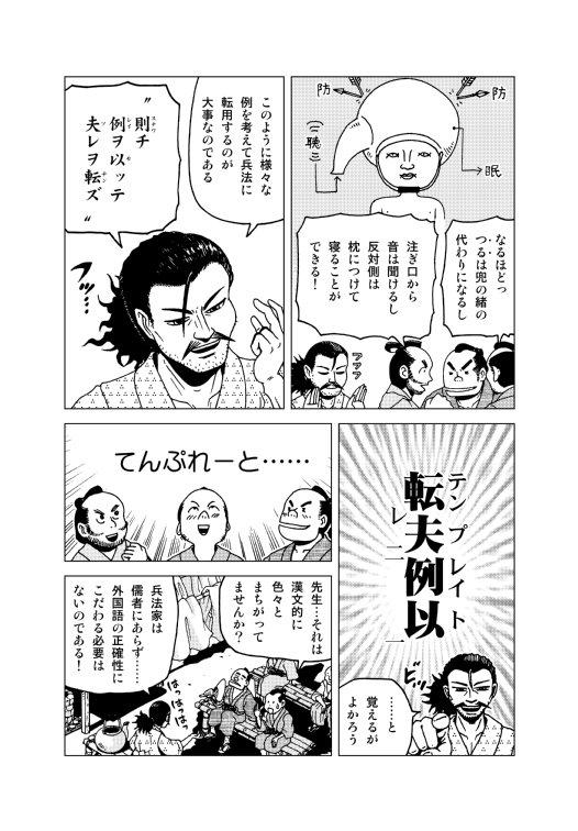 shosetsu_03.jpg