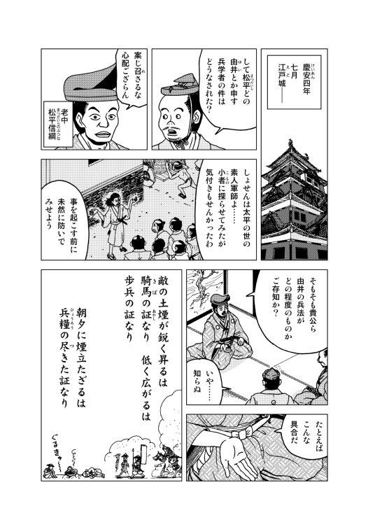 shosetsu_04.jpg
