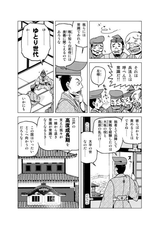 shosetsu_05.jpg