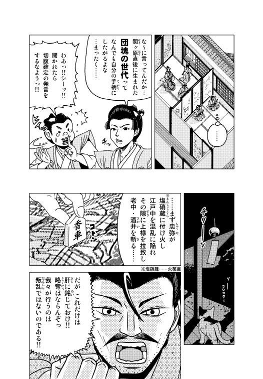 shosetsu_06.jpg