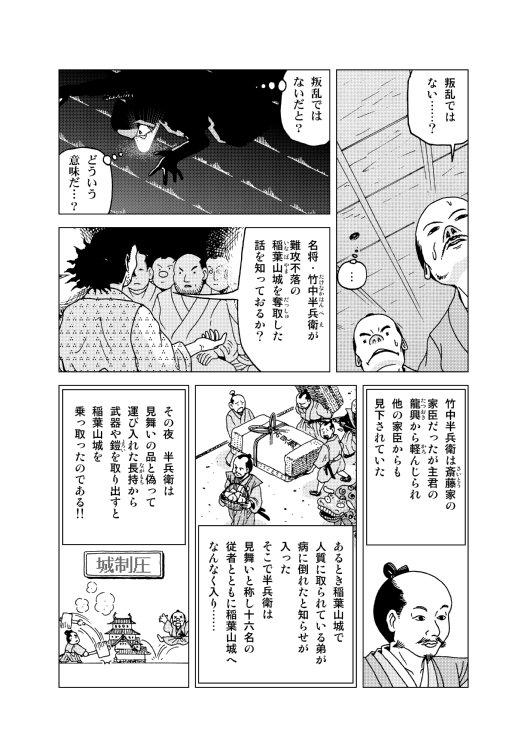 shosetsu_07.jpg