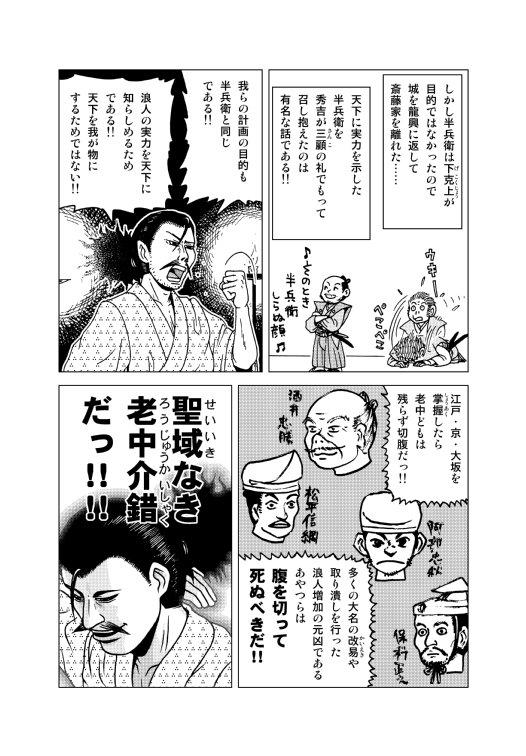 shosetsu_08.jpg